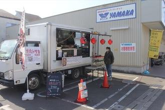 ヤマカの駐車場に出店するキッチンカー