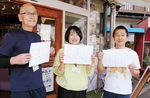 (右から)長谷川代表、伊藤教諭、小川教諭