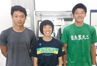 高校生時代の3人(3年前)
