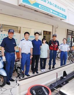 太田院長(左から3番目)と消防職員ら