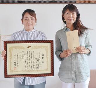 茅ヶ崎fa管理者の2人。左から境さん、淺野さん