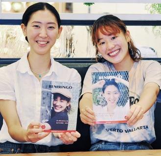▲(左から)阿部さんと田中さん「第4号は名刺代わり」と、表紙のデザインは自分たちの顔写真を採用した
