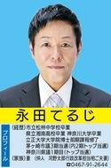 パワーアップ神奈川!