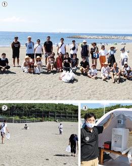 【1】ビーチクリーン参加者 【2】海岸のごみを拾う【3】「ecotto Hawaii Water湘南」を現地で提供