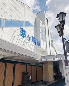 大幅ランクアップとなった茅ケ崎駅