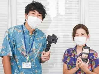 小見さん(左)と加藤さん