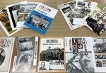 茅ヶ崎市史編集員会が手がけた資料などをもとに研究を進める