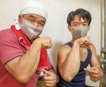 朝岡さん(左)と三上さん