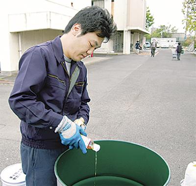 廃油回収への関心高まる