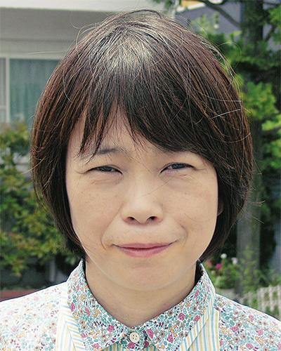 鷲尾 裕子さん