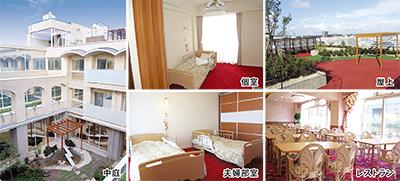 「ずっと茅ヶ崎で暮らしたい!!」