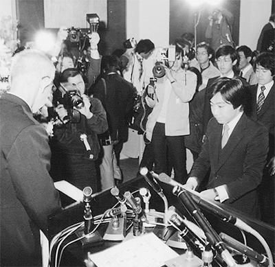 茅ヶ崎で築いた政治基礎