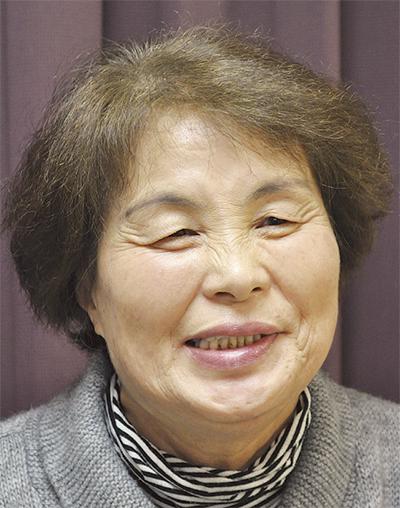 栗山 和子さん