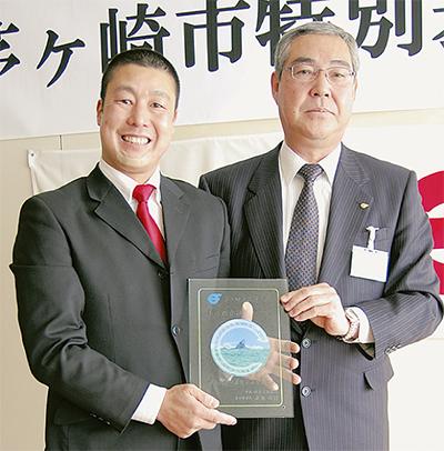 小西隆介さんに市表彰