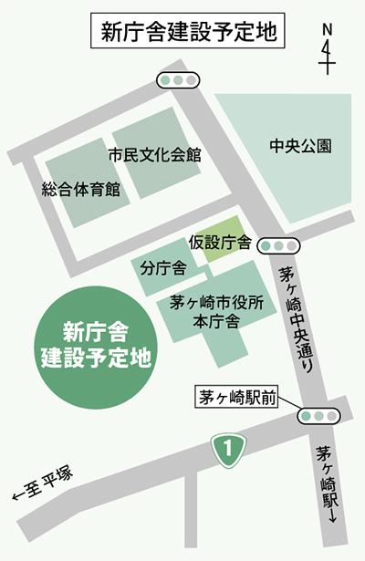 新庁舎計画を市民へ公開