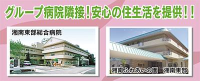 4月27日から5月6日まで施設見学会