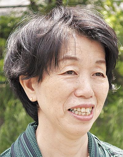 志賀 愛子さん