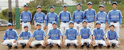 「全員野球」で初優勝