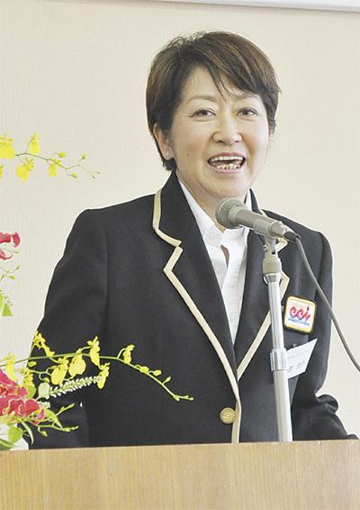 新会長に山田悦子氏