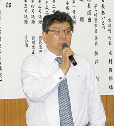 新会長に高山裕幸氏