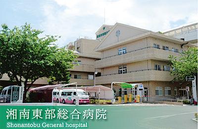 湘南地区の救急体制を充実