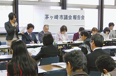 全市議参加の議会報告会