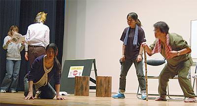 民話と喜劇を楽しむ演劇