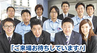 ヤナセ湘南支店にSL63AMGが登場