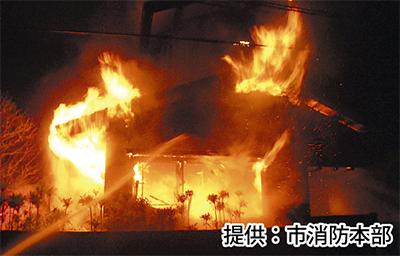 火災件数昨年より減少