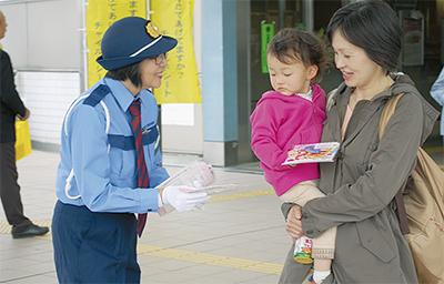 女性交通指導員を委嘱