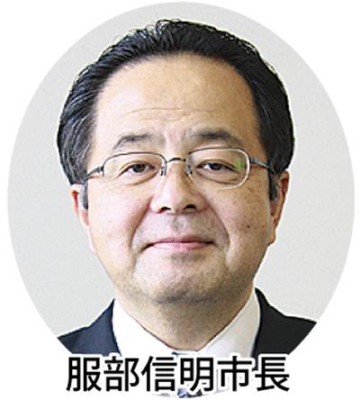 補正予算で2.5億円追加