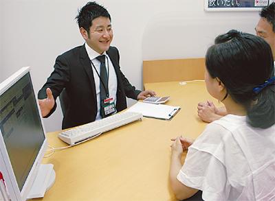保険のプロに聞く保険の基礎知識