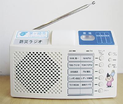 新型防災ラジオ受付開始