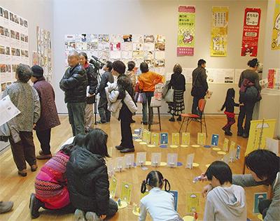 美術館で「つくる展」