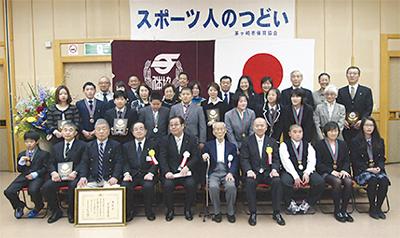 82人6団体を表彰