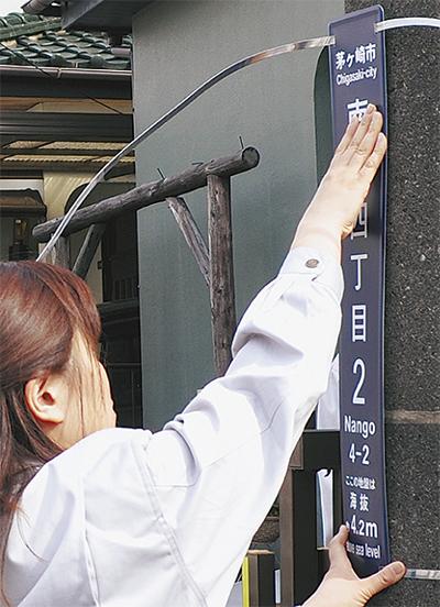 新住居表示板を導入