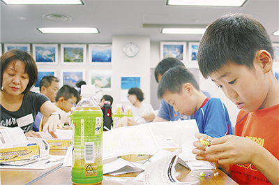 J-POWER茅ヶ崎研究所「夏休み親子研究所見学会」