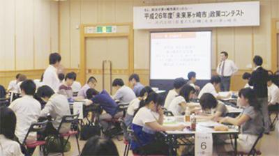 若者が「未来作る政策」競う