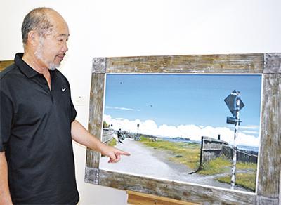 山科律さんが絵画展