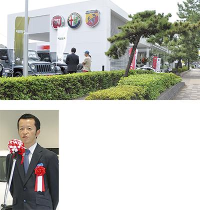 最大級店舗 茅ヶ崎で開店