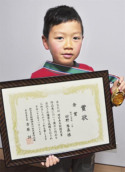 田野君が銅賞