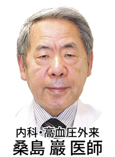 桑島巖医師が講演