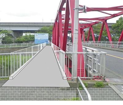歩行者専用橋を新設