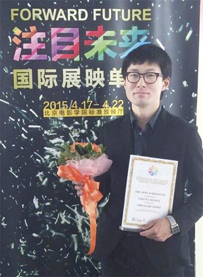 海外映画祭で作品賞獲得