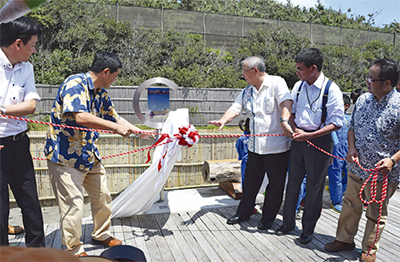 日本初記念した碑が完成
