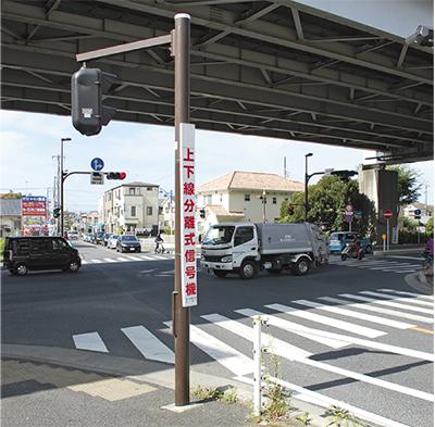 新信号導入で渋滞に変化