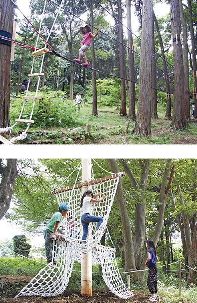 市民の森に新遊具建設