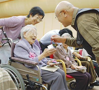 百寿慶び多世代交流