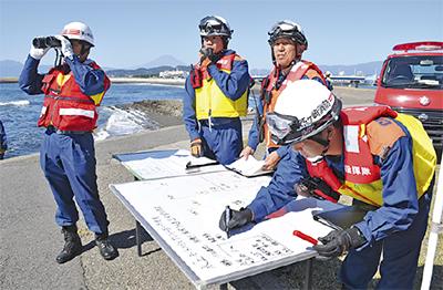 水難救助の連携強化