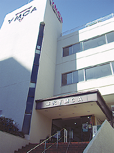 YMCAで楽しい高校生活